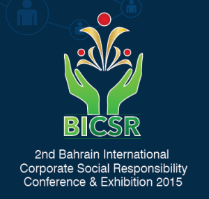 Bahrain International Corporate Social Responsibility Conference Logo